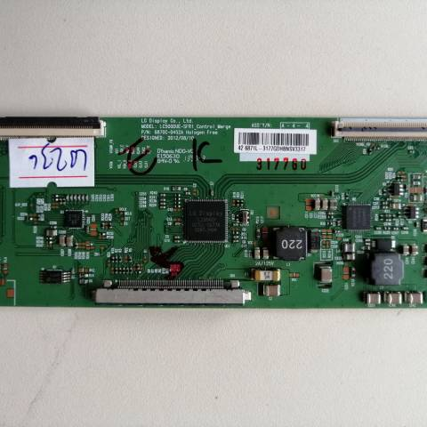 LG 42LA620S LED CINEMA 3D SMART LED TV T-CON KARTI / T-CON (LOGIC) BOARD FOR VESTEL LED TV. BOARD NO.S 6870C-0452A, LC500DUE-SFR1, 6871L-3177G, 3177G