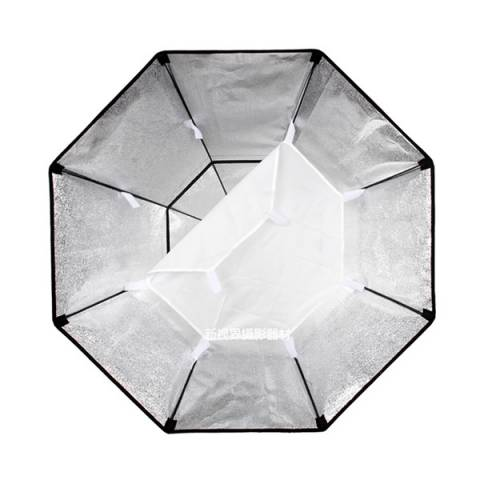 GODOX OCTAGON SOFTBOX