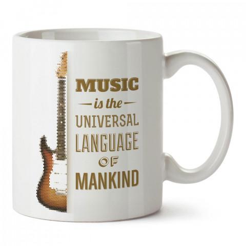 Müzik İnsanlığın Evrensel Dilidir tasarım baskılı porselen kupa bardak modelleri (mug bardak). Müzik severlere en güzel hediye. Kahve kupası.
