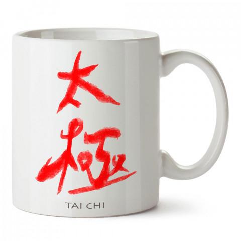 Tai Chi Çince tasarım baskılı porselen kupa bardak modelleri (mug bardak). Dövüş, savunma, savaş sanatları ile ilgili en güzel hediye. Kahve kupası.