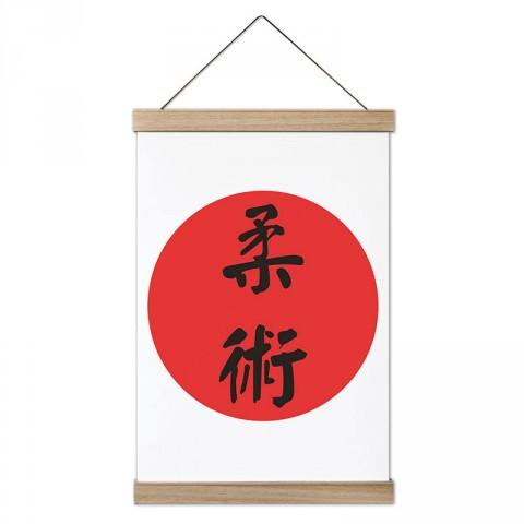 Japonca Jiu Jitsu tasarım dekoratif ahşap çerçeveli kanvas poster tablo modelleri. Dövüşçüye en güzel hediye modern kanvas poster duvar tabloları.