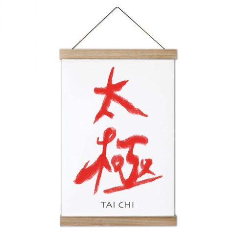 Tai Chi Çince tasarım dekoratif ahşap çerçeveli kanvas poster tablo modelleri. Dövüşçüye en güzel hediye modern kanvas poster duvar tabloları.