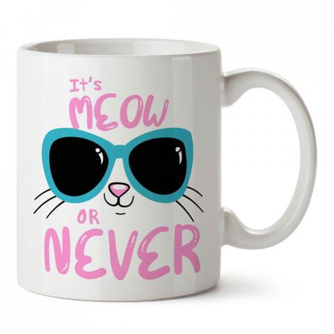 Miyav Ya Da Asla Kedi tasarım kupa bardak (mug). Kedi severler için hediye. Kedili kupa bardak. Hayvansevere ve kedi besleyenlere hediye.