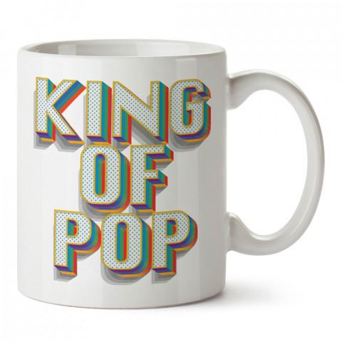 Popun Kralı tasarım baskılı kupa bardak (mug). Retroculara ve retro severlere hediyelik kupa. Retro sevene en güzel hediye. Retro konulu tasarımlar.